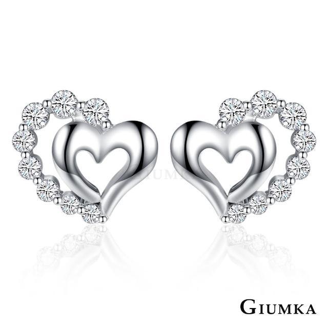 【GIUMKA】925純銀 花漾愛心 耳釘耳環 純銀耳環 一對價格 MFS06053(銀色白款)