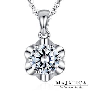 【Majalica】純銀項鍊 花之物語 925純銀 擬真鑽 PN6039