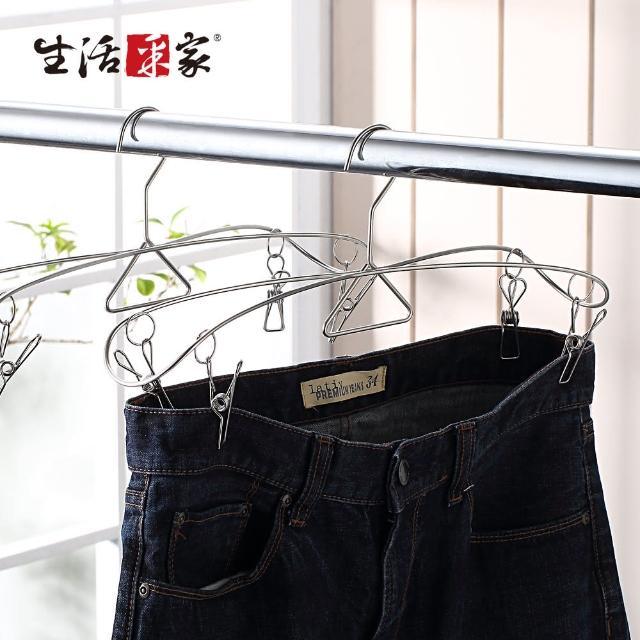 【生活采家】台灣製304不鏽鋼8字型寬版附夾曬衣架 5入裝(#99242)