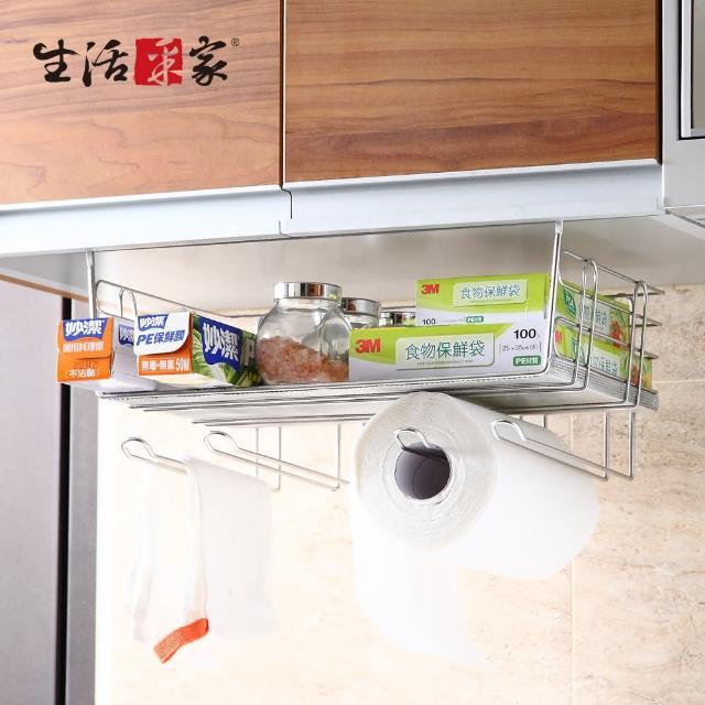 【生活采家】台灣製304不鏽鋼廚房吊式收納便利棚(#27157)