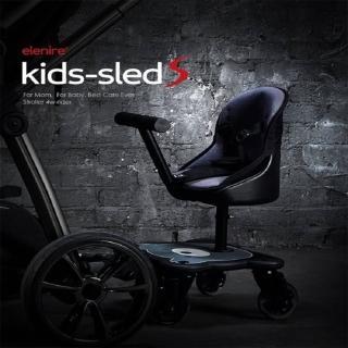 【elenire】Kids-Sled S小熊推車★推車輔助踏板★全車型嬰兒推車適用★雙人推車★二胎神器★溜娃神器★