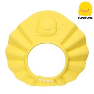 【Piyo Piyo 黃色小鴨】波浪調節隔水帽