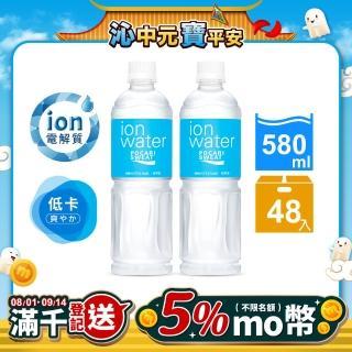 【寶礦力水得】ION WATER低卡運動飲料580mlx2箱(共48入)