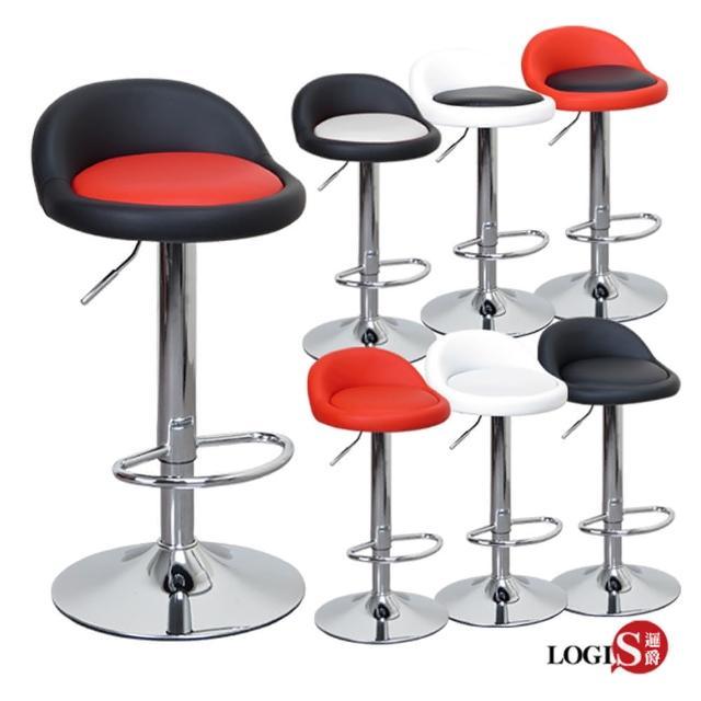 【LOGIS邏爵】高卡咪腳圈吧台椅/高吧檯椅029A0X(工作椅/美容椅/休閒椅/美髮椅/旋轉)