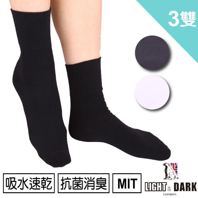 【LIGHT & DARK】MIT 微笑標章高機能除臭護足健康健康寬口無痕襪(3雙組-LD-1640)