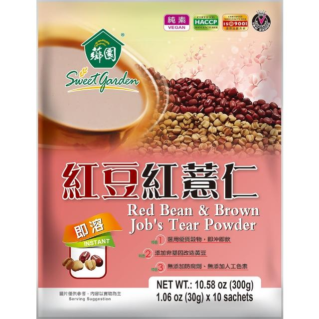 【薌園】紅豆紅薏仁粉(30g x 10 入)