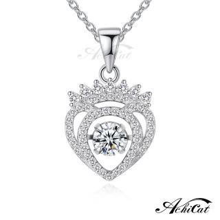 【AchiCat】925純銀 跳舞的項鍊 女王秘密 鎖骨鍊 CS6071(銀色)
