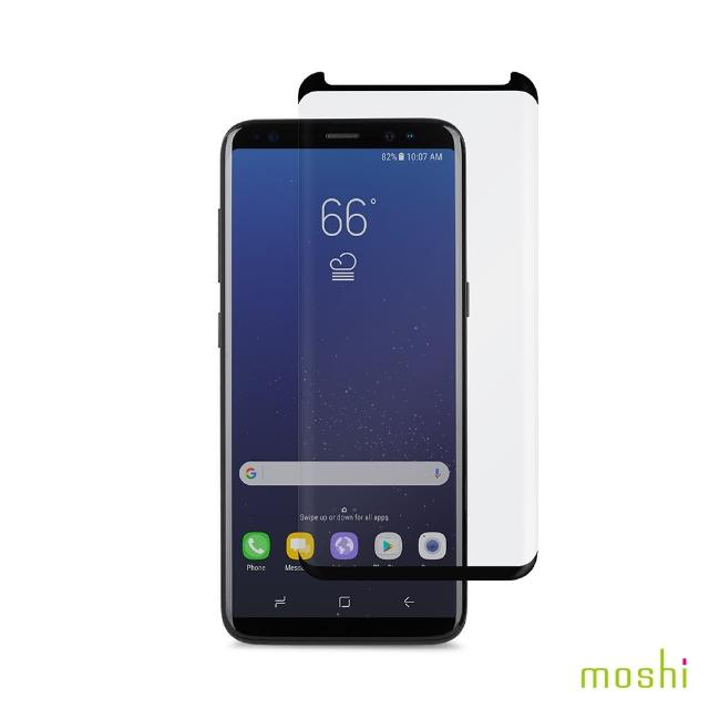 【Moshi】IonGlass for Samsung Galaxy S8+ 強化玻璃螢幕保護貼