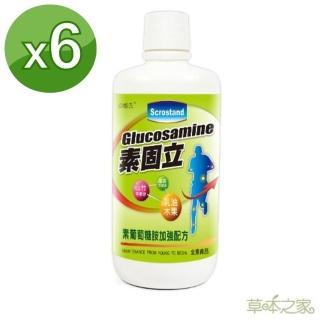 【草本之家】素固立素葡萄糖胺液6瓶(1000ml/瓶)