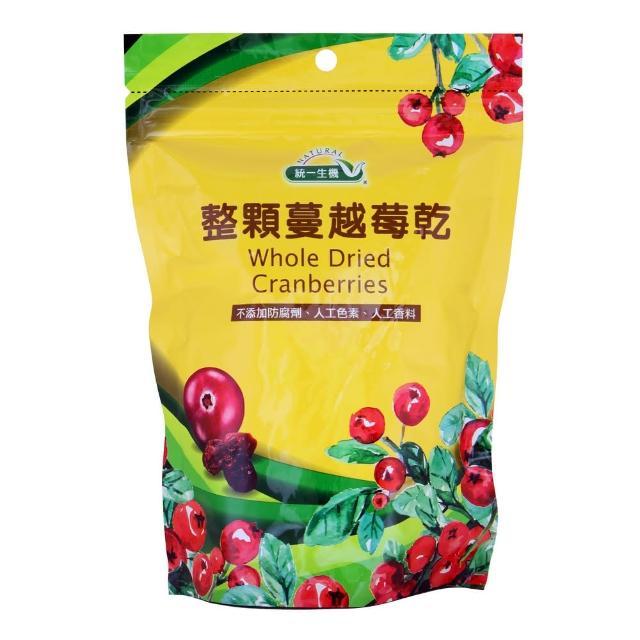 【統一生機】果然優整顆蔓越莓乾(250g/包)