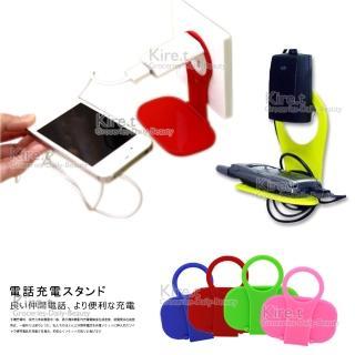 【kiret】手機架 手機充電-超值3入 多色隨機(輕量型 折疊 插座式 折疊式摺疊 支架)