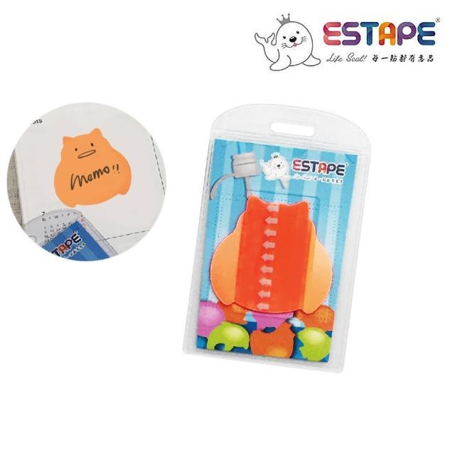 【ESTAPE】造型隨手卡(橘色-貓頭鷹)