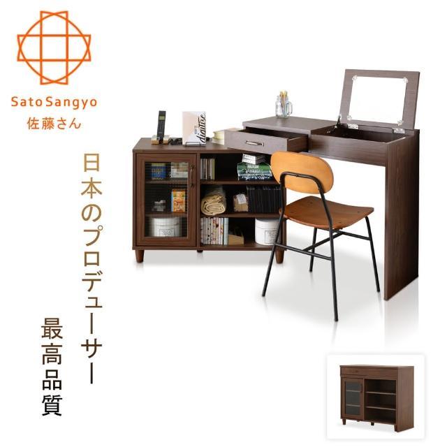【Sato】NKRINO文藝春秋伸縮桌櫃組胡桃木色(茶几)