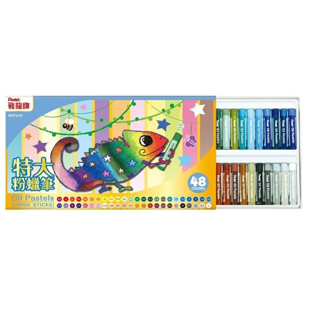 【PENTEL】百點 GHT2-48變色龍系列特大粉蠟筆48色