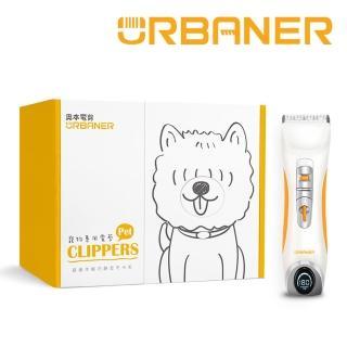 【URBANER奧本】MB-066 專業款全身用寵物電剪(電剪/寵物電剪/電動理毛器)
