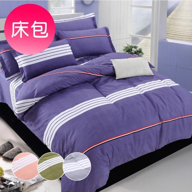 【ReVe 蕾芙】《里昂廣場》吸濕排汗單人床包二件組(4款)