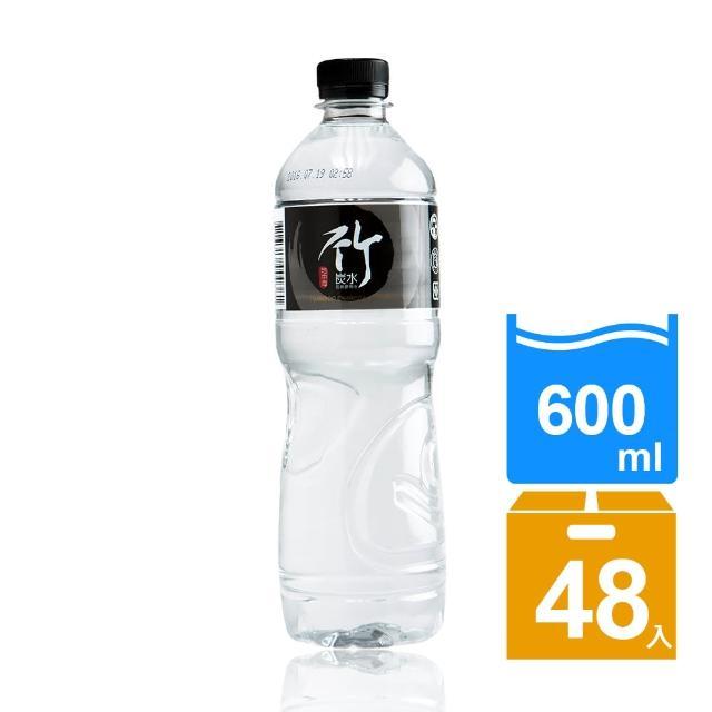 【心一】地中海竹炭水600mlx2箱(共48瓶)