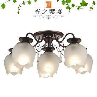 【光之饗宴】雷克斯水晶5+1半吸頂燈