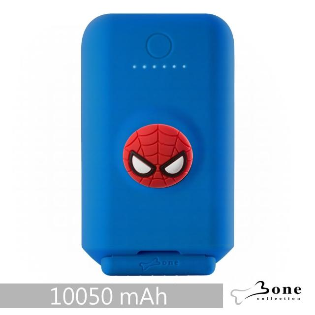 【Bone】聰明立架 3.1A  逗扣行動電源 10050mAh - 蜘蛛人(支援快充 漫威英雄 Marvel)
