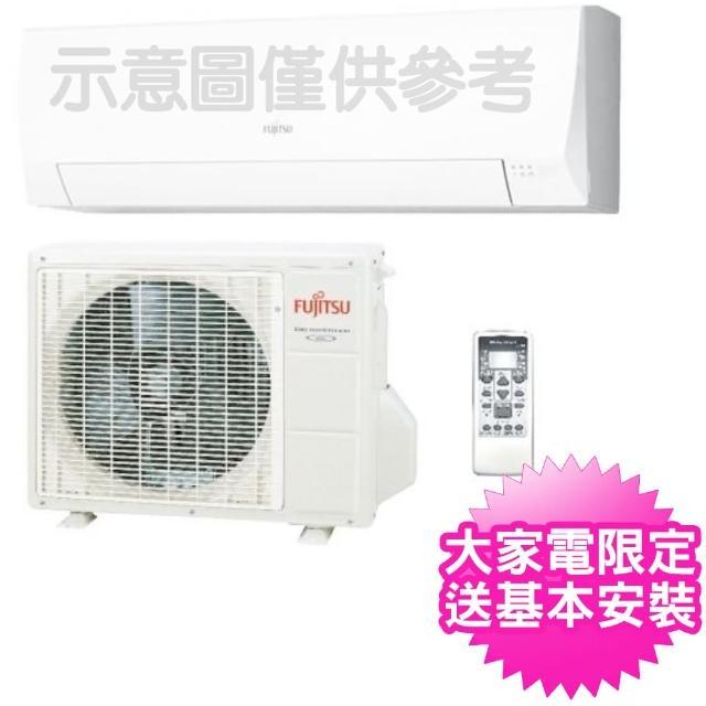 【富士通Fujitsu】變頻冷暖一對一分離式冷氣M系列(ASCG090KMTA/AOCG090KMTA)