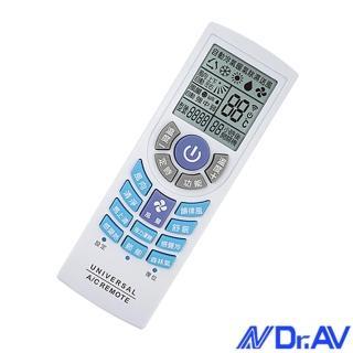 【Dr.AV】北極熊系列萬用冷氣遙控器(ZS-923)