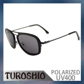 【Turoshio】Turoshio TR90+不鏽鋼 偏光太陽眼鏡 P8576 C2(霧黑)