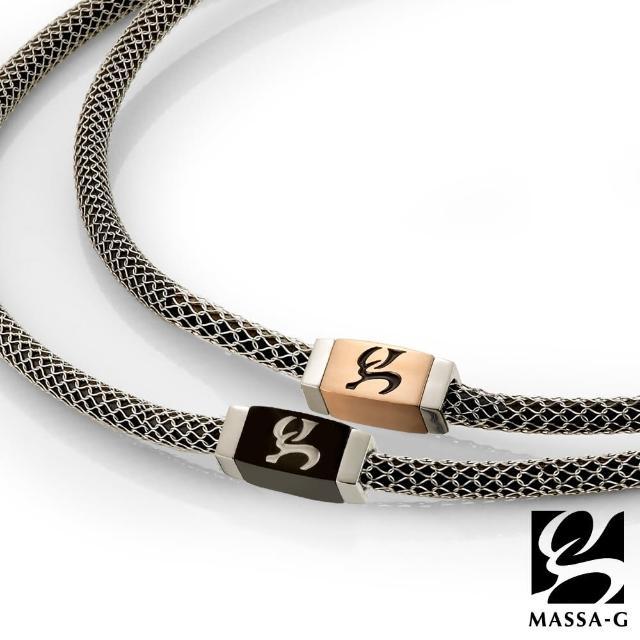 【DECO X MASSA-G】Titan XG1超合金鍺鈦對鍊(大G)