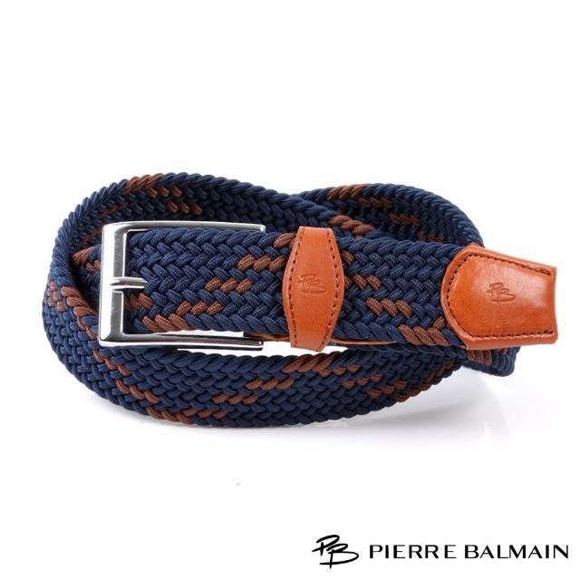 【PB皮爾帕門】流行方圓混色彈力帶配頭層牛皮針扣皮帶(白頭/巴黎橘)