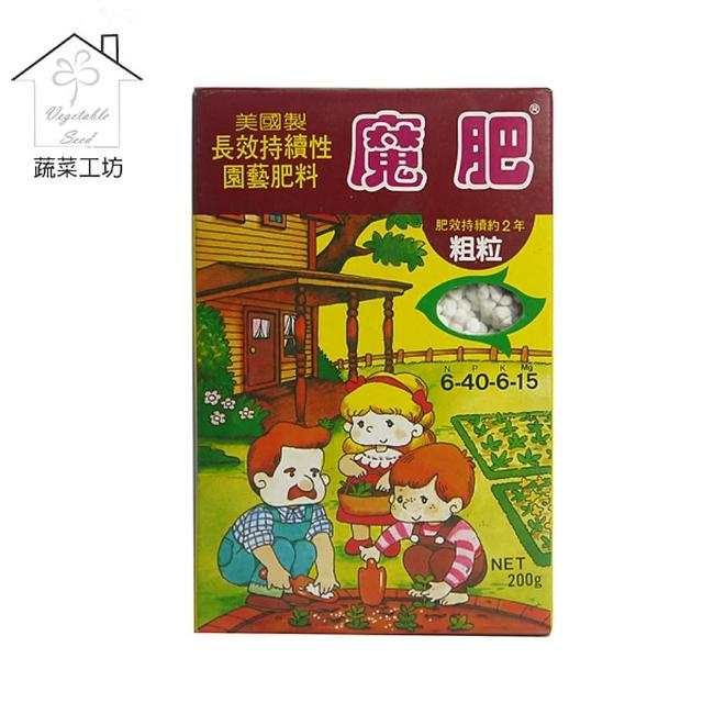 【蔬菜工坊002-B24】魔肥150克