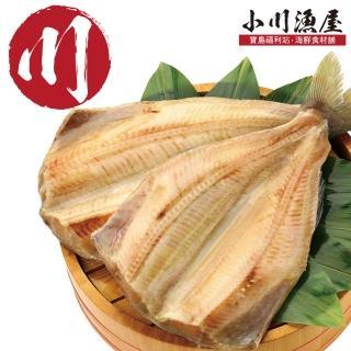 【小川漁屋】北海道花魚一夜干4尾(450G+-10%/片)