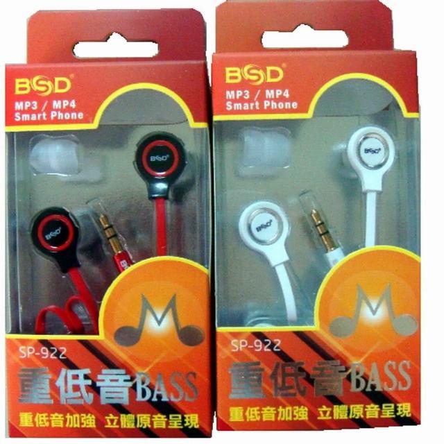 【BSD】時尚氣密入耳式扁線耳機(SP-922)