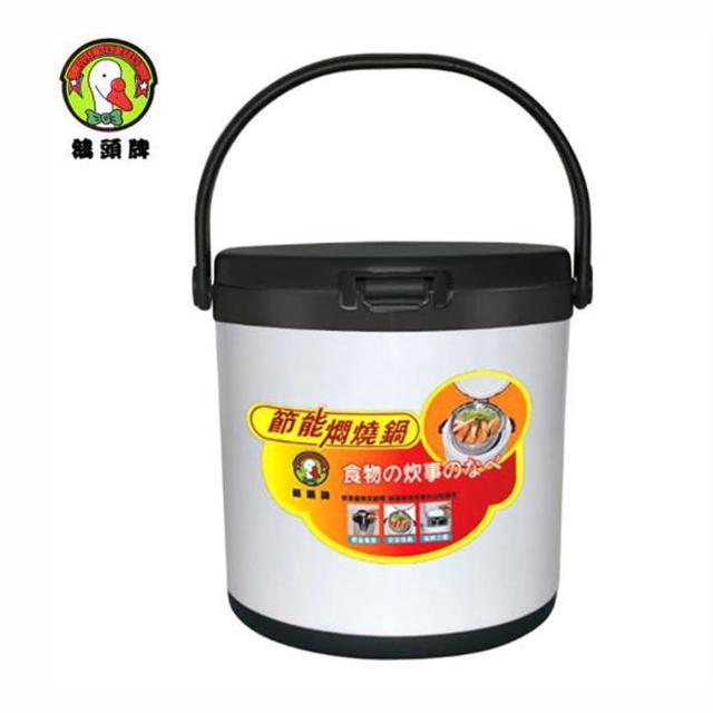【鵝頭牌】4.7L節能燜燒鍋(CI-5000C)