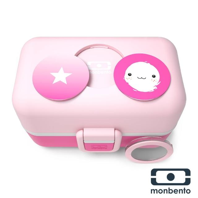 【MONBENTO】兒童百寶便當盒-荔枝色(MB-300001166)
