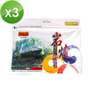 【三味屋】岩燒韓式海苔-辣味(32g*3包)