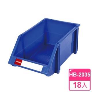 【SHUTER 樹德】耐衝擊分類盒(耐衝整理盒)HB-2035 18入