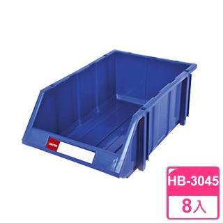 ~樹德SHUTER~耐衝擊分類盒(耐衝整理盒)HB~3045 8入