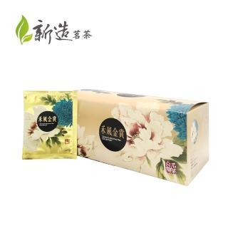 【新造茗茶】精選台灣高山極品袋茶包(30入/盒)