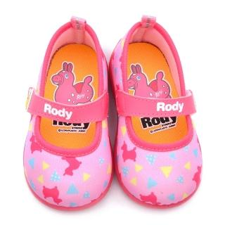 【童鞋城堡】RODY跳跳馬 小童 甜美繽紛寶寶鞋(RD7420-粉)