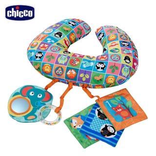 【chicco】動物樂園遊戲枕