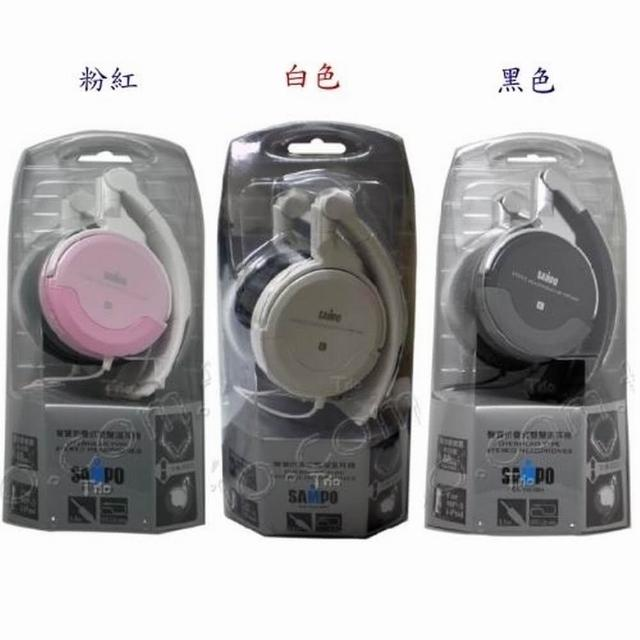 【SAMPO】可折疊全罩式耳機(EK-Y951MH)