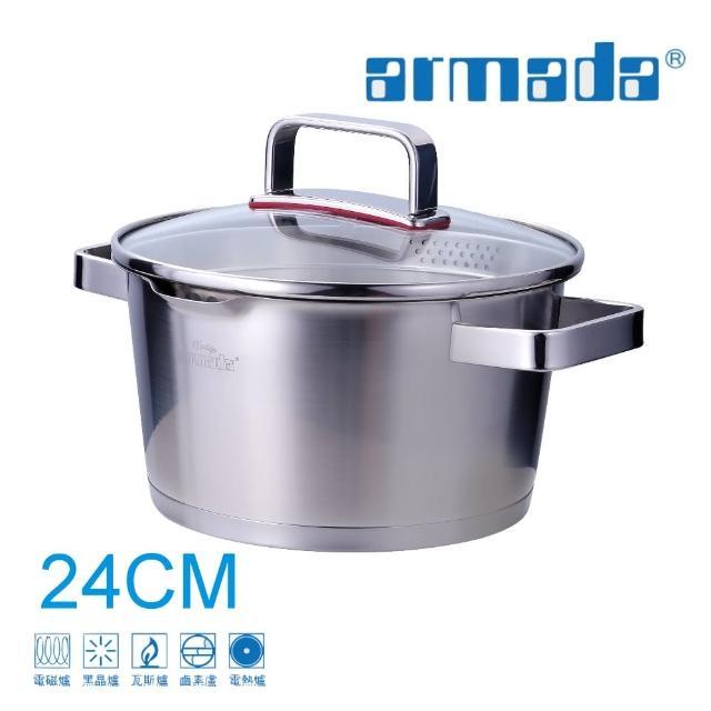 【Armada】6L高級不鏽鋼快鍋專用內鍋(24CM)
