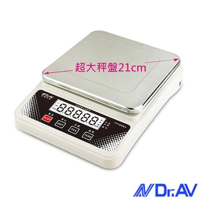【Dr.AV】超耐用不鏽鋼電子秤(PT-588A)