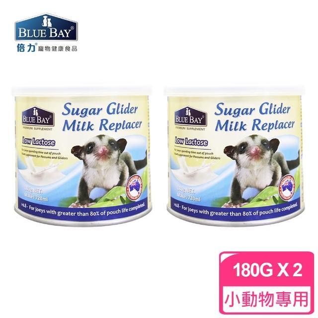【倍力Blue Bay】澳蜜多2罐組(蜜袋鼯奶粉)