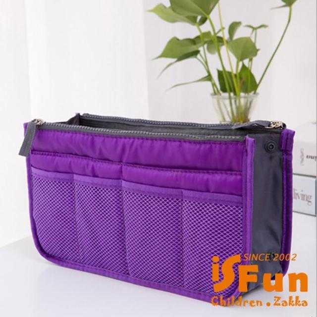【iSPurple】空氣感包*舖棉包中袋/紫