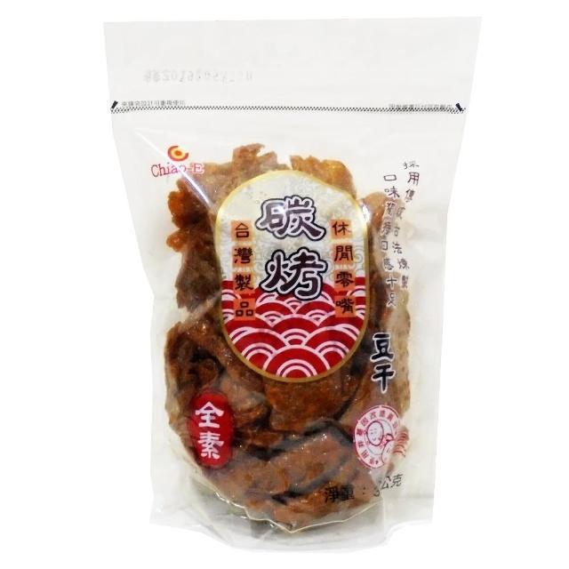 【巧益】碳烤豆乾(400g-全素)