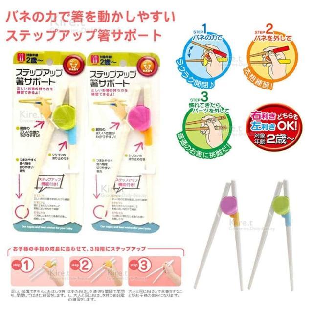 【kiret】日本智能學習筷-寶寶餐具筷子 兒童早教訓練筷(學習筷 訓練筷 練習筷 智能學習 正確使用筷子)