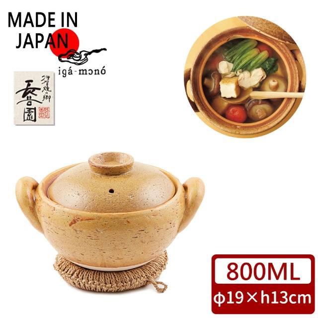 【日本長谷園伊賀燒】日式風味燉煮湯鍋(1-2人份)