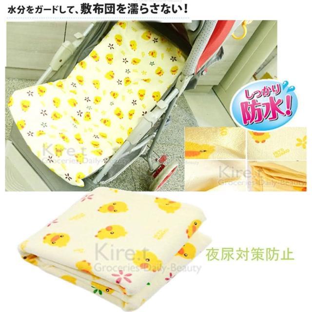 【kiret】黃色小鴨透氣防水隔尿墊 60x70 嬰兒推車防尿墊(推車防尿墊、防水尿布墊)
