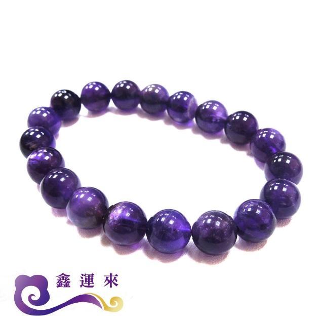 【鑫運來】智慧紫水晶手珠(9-10mm)