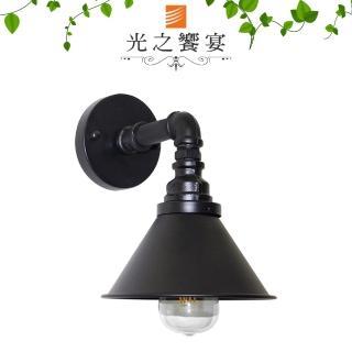 【光之饗宴】愛迪生單燈壁燈(工業風LOFT)
